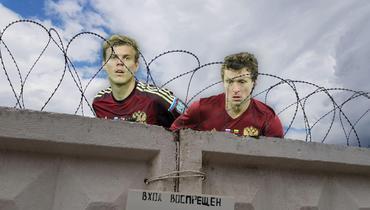 Кокорин и Мамаев сыграют в футбол. Как это будет
