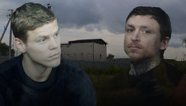 Кокорин и Мамаев против клуба ПФЛ. Подробности