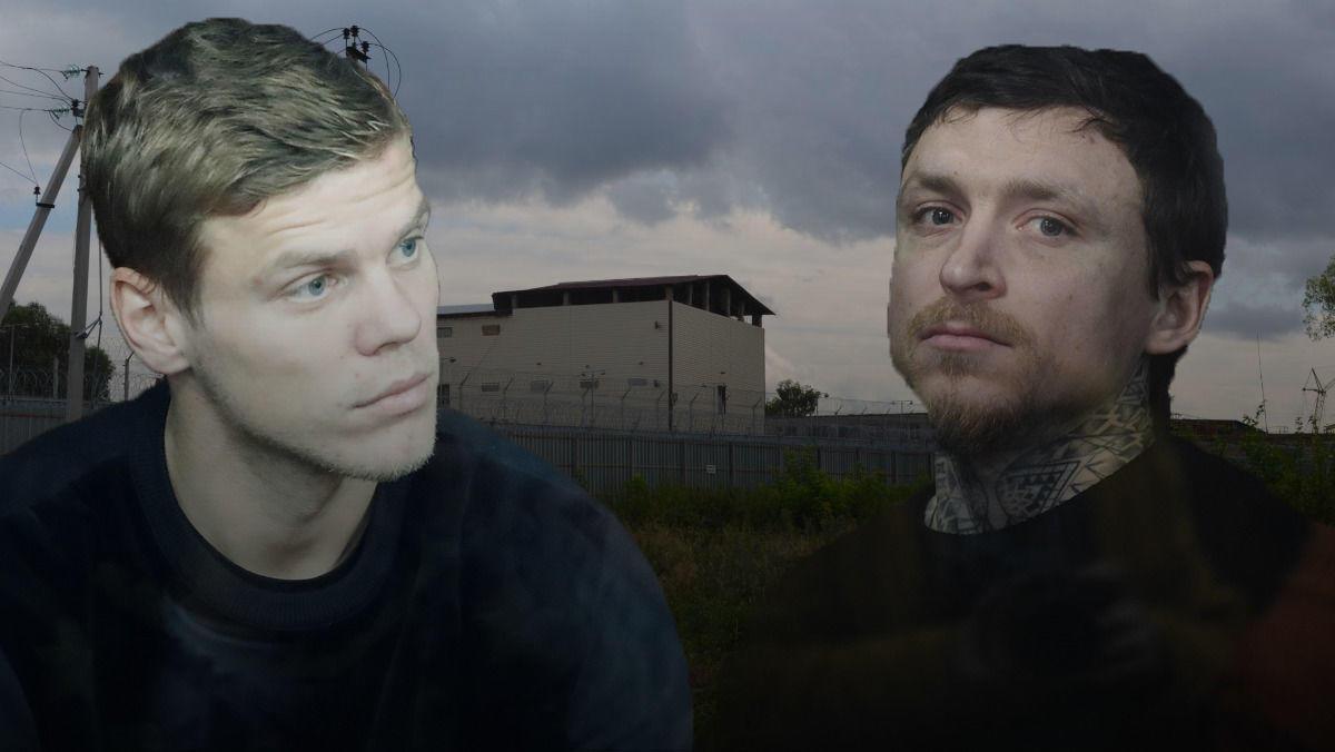 Кокорину и Мамаеву бросил вызов клуб ПФЛ. Что нужно знать о матче