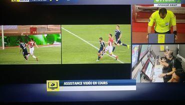 """Работа ВАР на матче """"Монако"""" – """"Лион"""" (0:3)."""