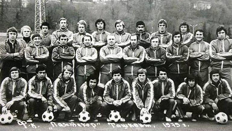 """""""Пахтакор-79""""."""