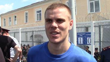 Александр Кокорин: