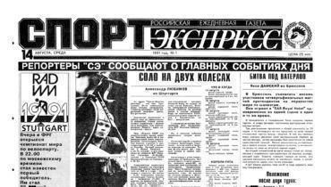 Бум в Тарасовке, рекорд Исинбаевой, Шарапова первая в мире!