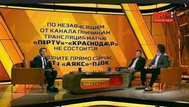 «Как в90-х потребовали наличку!» Почему «МатчТВ» непоказал матч «Порту»— «Краснодар»