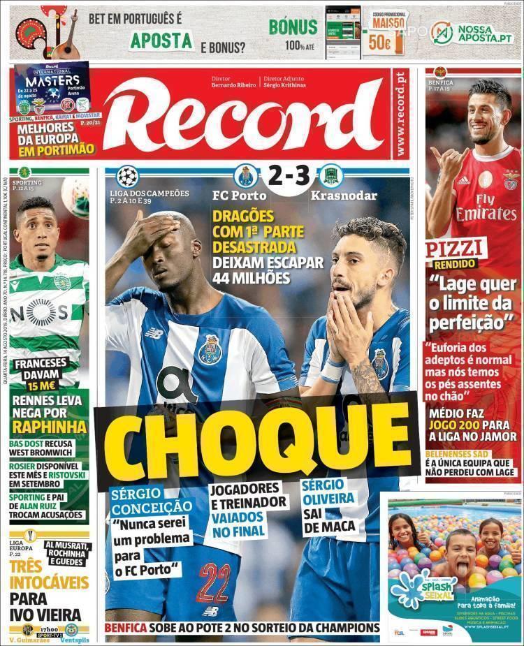Record.
