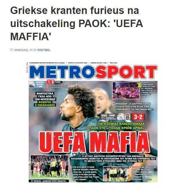 Греческая Metro Sport.