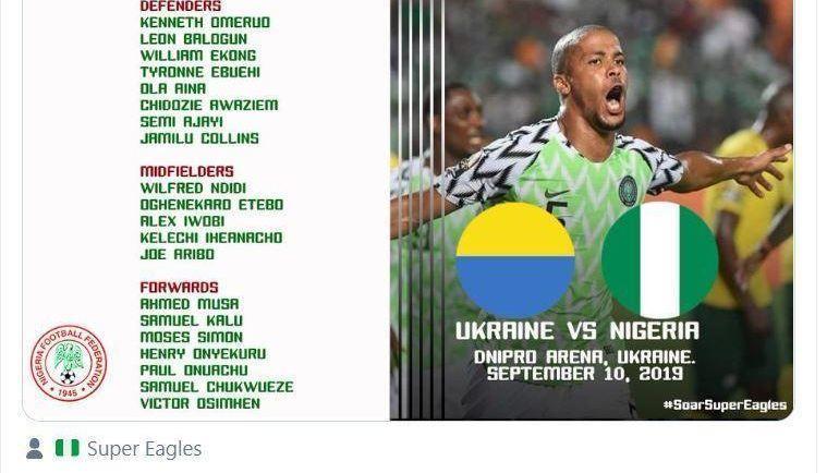 15 августа. Федерация футбола Нигерии неправильно отобразила флаг Украины в анонсе товарищеского матча матча Украина - Нигерия.
