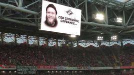 Акция памяти Алексея «Бахыта».
