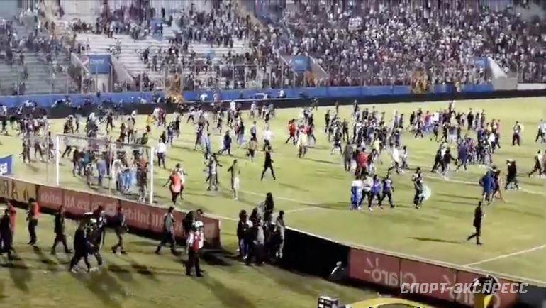 17 августа. Тегусигальпа. Беспорядки во время матча «Олимпия» - «Мотагуа».