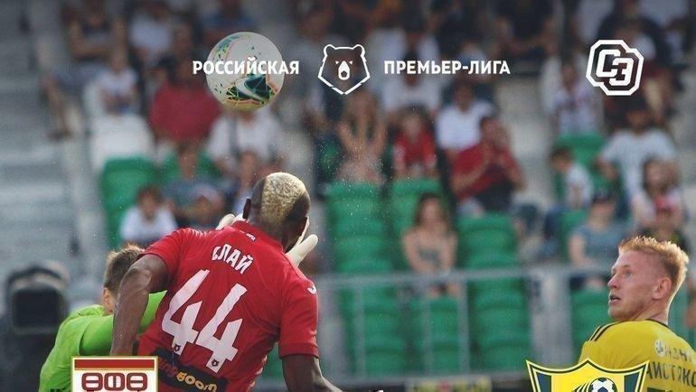 «Уфа» нанесла «Ростову» первое поражение вновом сезоне РПЛ