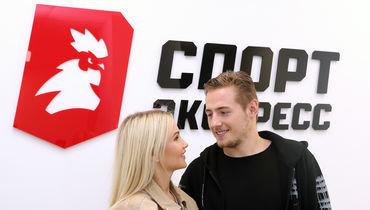 19 августа. Иван Барбашев с супругой Ксенией в редакции «Спорт-Экспресс».