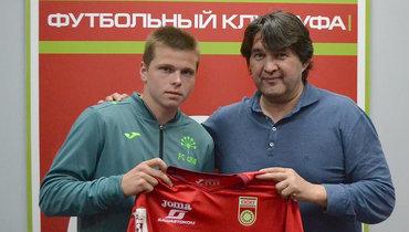 Генеральный директор «Уфы» Шамиль Газизов (справа) изащитник Данил Круговой.