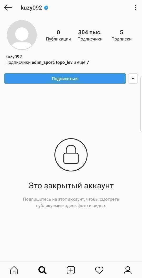 Instagram Евгения Кузнецова.