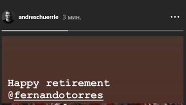 Шюррле поздравил Торреса сокончанием карьеры