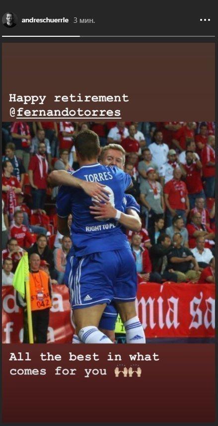 Шюррле поздравил Торреса сокончанием карьеры.
