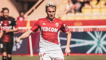 25 августа. Монако. «Монако» — «Ним» — 2:2. В атаке Александр Головин.