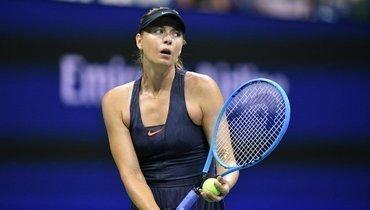 27 августа. Нью-Йорк. Мария Шарапова проиграла Серене Уильямс в первом круге US Open.