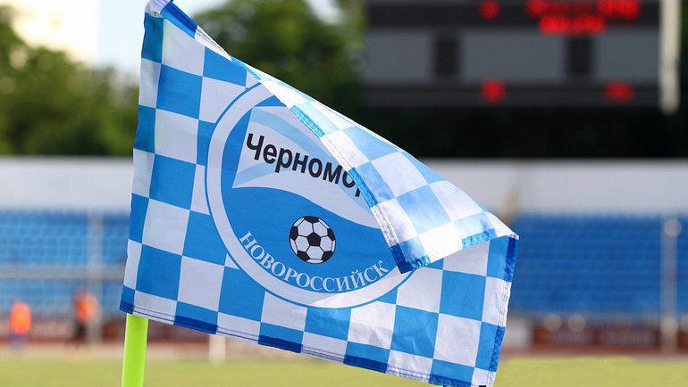 «Черноморец»: скандал после матча с «Чайкой». Фото ФК «Черноморец»