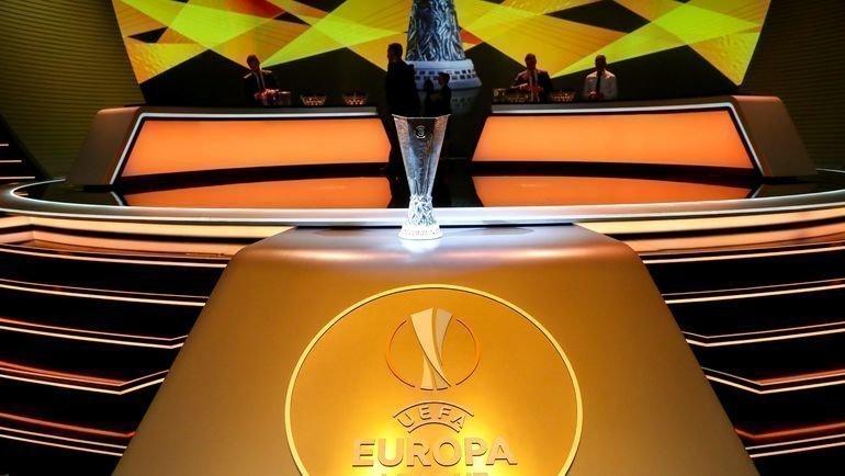 Жеребьевка Лиги Европы - в пятницу днем. Фото AFP
