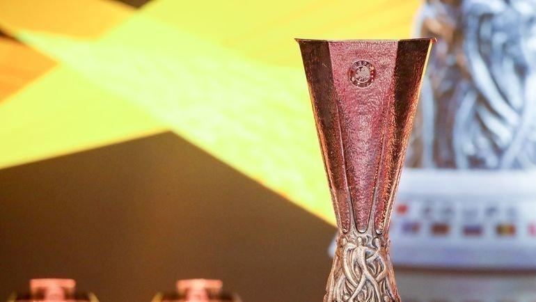 Два российских клуба в пятницу узнают своих соперников по группе Лиги Европы. Фото AFP