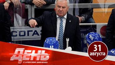 Чего добьется «Динамо» сВладимиром Крикуновым?