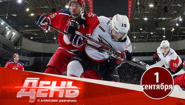 12-й сезон КХЛ стартует сегодня