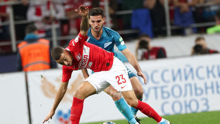 Немецкая реформа футбола