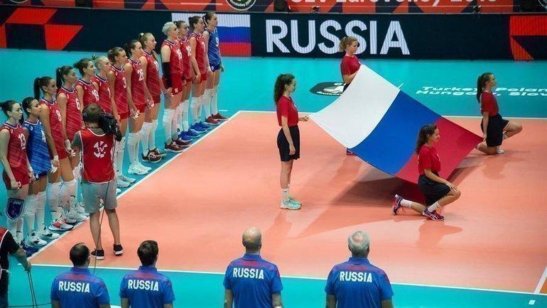 Сможет ли сборная России выйти в полуфинал Евро-2019? Фото cev.eu