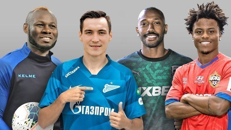 Сильвестр Игбун, Вячеслав Караваев, Мануэл Фернандеш, Лукас Сантос.