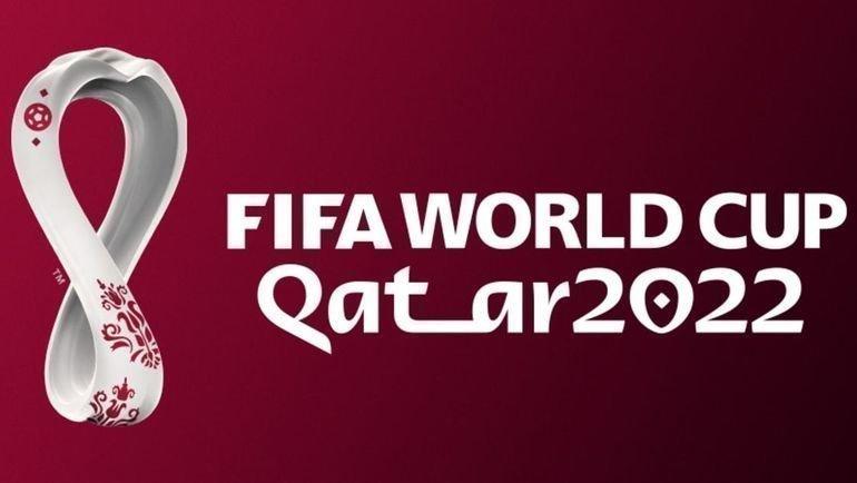 Официальный логотип чемпионата мира-2022. Фото официальный сайт ФИФА