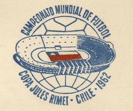 Чемпионат мира 1962 года - Чили.