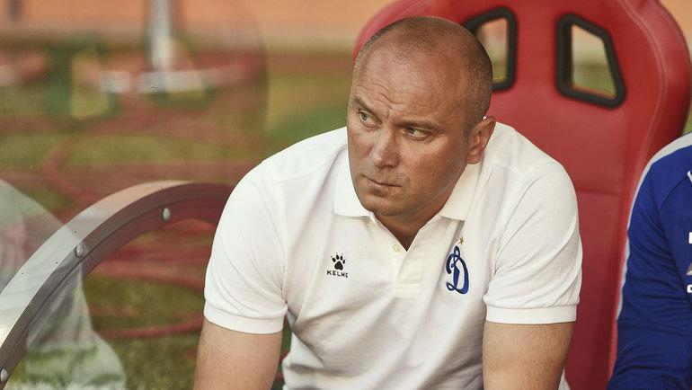 Главный тренер «Динамо» Дмитрий Хохлов. Фото ФК «Динамо»