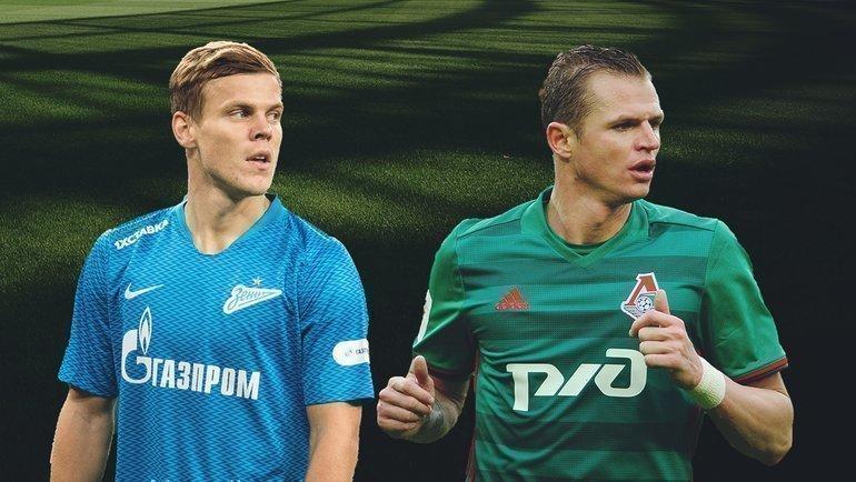 "Александр Кокорин и Дмитрий Тарасов. Фото ""СЭ"""