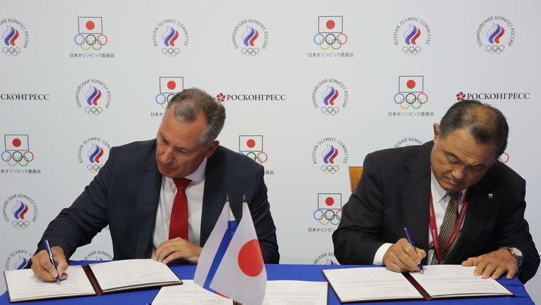 Станислав Поздняков и Ясухиро Ямасита. Фото ОКР