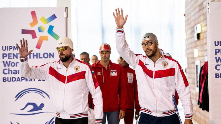 Данил Калимуллин (справа) и Александр Лесун. Фото Пресс-служба федерации современного пятиборья России