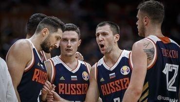 Сборная России по баскетболу.