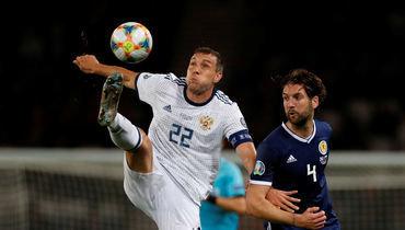 6 сентября. Глазго. Шотландия - Россия - 1:2. В борьбе Артем Дзюба.