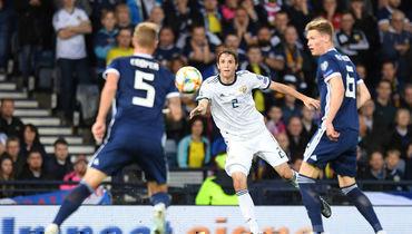 6 сентября. Глазго. Шотландия - Россия - 1:2. Мариу Фернандес.