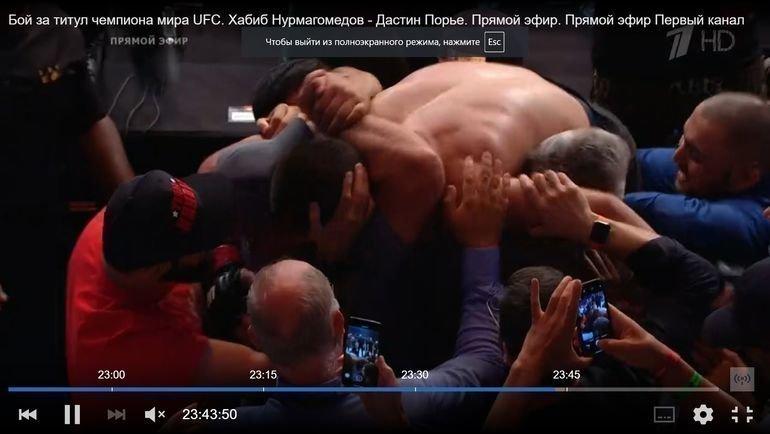 Хабиб Нурмагомедов - Дастин Порье.