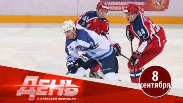 Николай Жердев дебютировал ввысшей лиге
