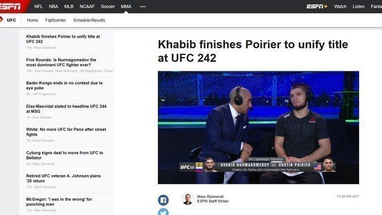 ESPN - о победе Хабиба над Порье.