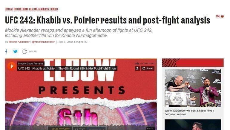 Bloody Elbow - о победе Хабиба над Порье.
