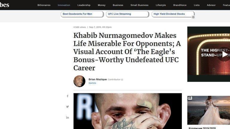 Forbes - о победе Хабиба над Порье.