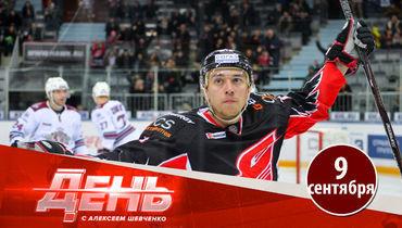 Почему Антон Бурдасов решил остаться вКХЛ