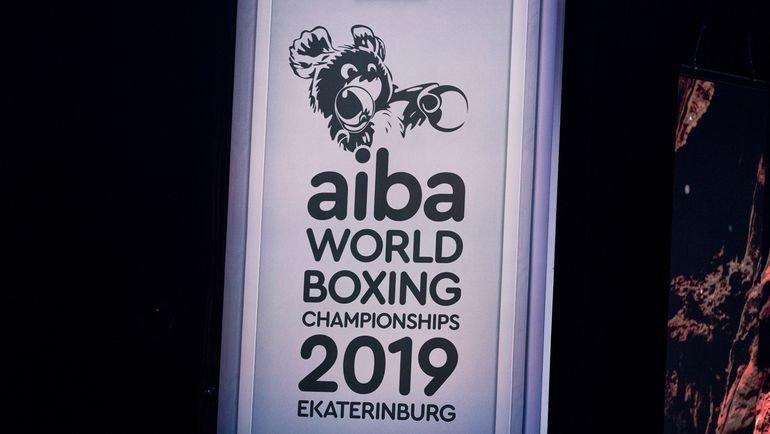 Церемония открытия чемпионата мира по боксу в Екатеринбурге. Фото vk.com/boxing2019_ekaterinburg