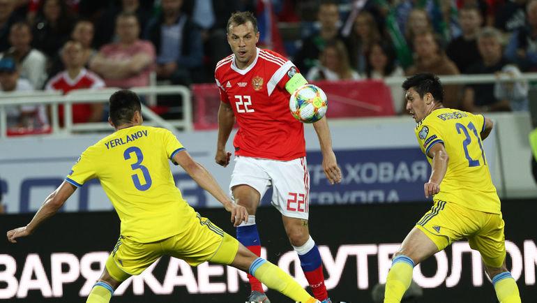 Россия армения футбол 2019 [PUNIQRANDLINE-(au-dating-names.txt) 33