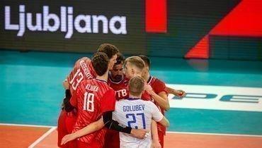 13сентября. Любляна. Россия— Белоруссия— 3:1.