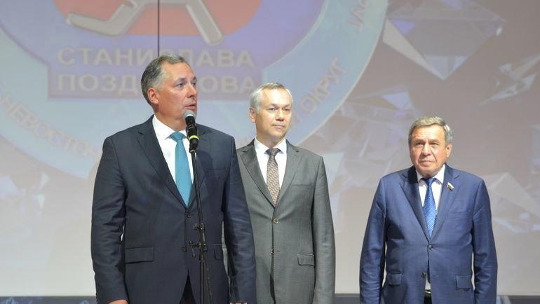ВНовосибирске открыт Центр фехтования имени Позднякова.