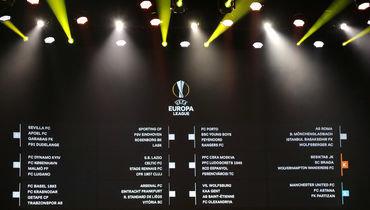 Лига Европы-2019/20. 1-й тур