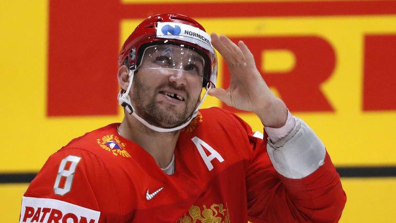 Александр Овечкин. Фото Reuters